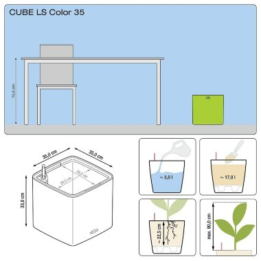Lechuza CUBE LS Color 35 Белый — Black-orchid.ru
